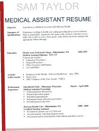 Medical Assistant Duties Resume Stunning Medical Assistant Job Description Template Job Description Medical