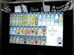 Touch Screen Vending Machine Japan Amazing Vending Machines Cool Archives SGCafe