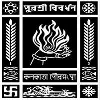 Image result for KMC recruitment 2017-18