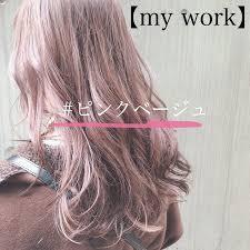 愛され髪の王道カラー春髪はツヤっぽおしゃピンクで素敵な出会いを