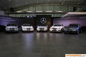 Discover the full range of mercedes benz cars in india. Automobilians Com Mercedes Benz Edition E Launched In India At Rs 48 60 Lakhs Ex Showroom Pune 20 Years Of The E Class