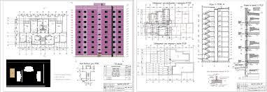 Курсовые и дипломные проекты Многоэтажные жилые дома скачать  Курсовой проект Девятиэтажный панельный жилой дом с подвалом и техническим этажом 30 х 16