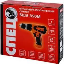 Купить Дрель-<b>шуруповерт Спец БШЭ</b>-350M по супер низкой цене ...