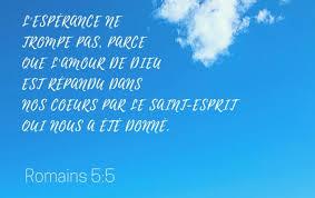 Lamour De Dieu Est Répandu Dans Nos Cœurs Par Le Saint Esprit