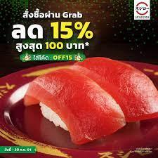 Sushiro Thailand - Home - Bangkok, Thailand - Menu, Prices, Restaurant  Reviews