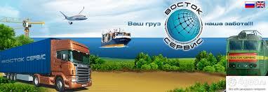 Отчет по практике на транспортном компании  перевозки в компании осуществляются автомобильным транспортом и изредка морским отчет по практике на транспортном компании ранее но во всех контрактах