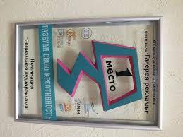 Товароведение маркетинг и предпринимательство Студенты кафедры Товароведение маркетинг и предпринимательство вошли в число победителей xiv межвузовского студенческого специализированного фестиваля