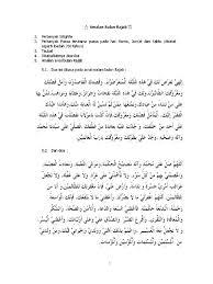 Doa bulan rajab tersebut, menurut ustadz yusuf mansyur memiliki derajat hadist dhaif atau ringan. Amalan Bulan Rajab Baru Pdf