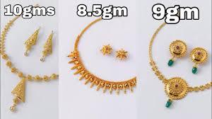10 Tola Gold Set Designs Below 10 Gm Necklace Set In Gold Light Weight Gold Necklace Set Design Ideas