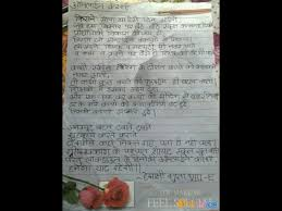poem in hindi on cles