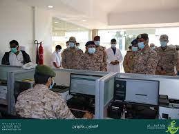 وزارة الدفاع تدشن مركز التطعيم ضد فايروس كورونا( Covid-19)بمستشفى القوات  المسلحة بالجنوب – عسير