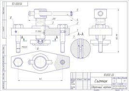 Курсовая работа Съемник Работа Курсовая  Все разделы Инженерная графика