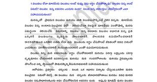 human values and professional ethichs sample questions telugu  human values and professional ethichs sample questions telugu pdf google drive