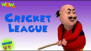 cricket league motu patlu in hindi 3d animation cartoon for kids as seen on nickelodeon daily stan videos
