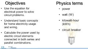 electrical power pg objectives use the equation for  objectives use the equation for electrical power to solve circuit problems