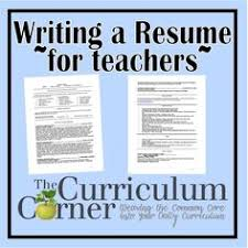 Teacher Resume Word Bank 0 00 Applicious General Teacher School