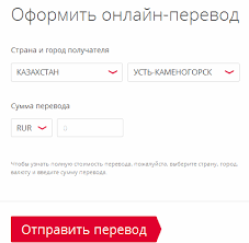 Способы оплаты После оплаты Контрольный номер перевода необходимо сообщить консультанту по почте bibizianka bk ru