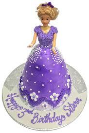 Birthday Cakes Rashmis Bakery