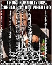 The unicode system with diacritics. The Most Interesting Man In The World Meme Imgflip