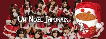 """Résultat de recherche d'images pour """"noel japon kfc"""""""