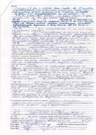 Отчет по производственной практике в are ик Отчет по практике в ОАО Банк УралСиб