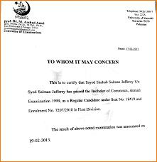 Certificate Attestation Letter Format Fresh University Degree