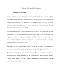 personal stories essay your