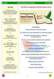 problems education system essay topics