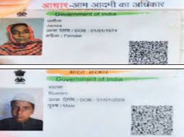 aadhar card all residents of this village born on january 1 say aadhaar cards dehradun news times of india