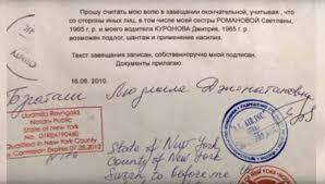 ВИДЕО Светлана Романова vs Никита Джигурда завещание Людмилы Браташ 3