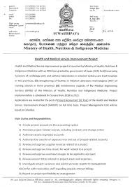 Project Accountant Ministry Of Health Nutrition Indigenous Medicine