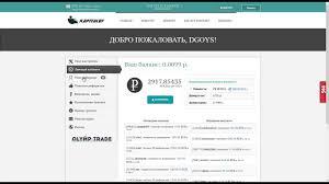 ВЫВОД! http://kapitalof.com/index.php?r=34151 #KAPITALOF - YouTube
