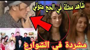 من هي مروة محمد | قصة تشرد الممثلة مروة محمد المصرية ! - YouTube