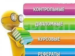 В Беларуси прикроют бизнес по написанию курсовых и дипломных работ  В Беларуси прикроют бизнес по написанию курсовых и дипломных работ