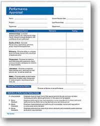 Personnelconcepts | Performance Appraisal Forms