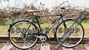 Обзор <b>велосипеда Stels Navigator 360 28</b> V010 - YouTube