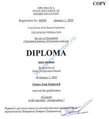 Легализация документов для ОАЭ Консульская легализация диплома  Шаг 2 Нотариус свидетельствует подлинность подписи переводчика выполнившего перевод на арабский или английский язык