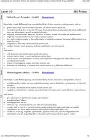 Job Family Position Classification Standard For Assistance