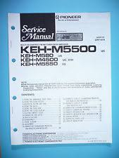 pioneer keh service manual for pioneer keh m5500 m580 m4500 m5550 original