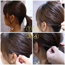 まとめ髪の基本をおさらい今すぐできる簡単アレンジまとめ つやプラ