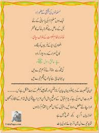urdu speech on iqbal day for kids th urdu speech on iqbal day for kids 9th virtual university of