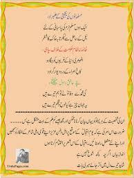 urdu speech on iqbal day for kids th urdu speech on iqbal day for kids 9th virtual university of