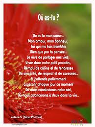 Citations Damour Et Saint Valentin Où Es Tu Aloe Fleurs