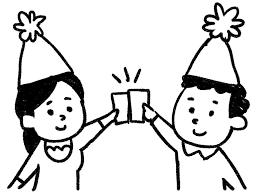 パーティのイラスト乾杯 ゆるかわいい無料イラスト素材集