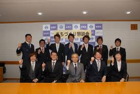 the seventh funabashi city obstacle welfare group communication meeting wednesday march 29 2017