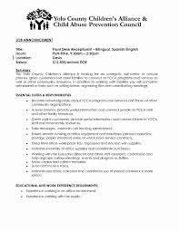 Resume Cover Letter Samples Medical Receptionist New Medical