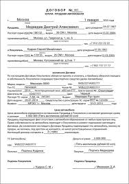 Отчет о практике транспортных компаний Ленина 37 Авторынок ТЦ Аксиома Лизюкова Б Победы ун м Северный отчет о практике транспортных