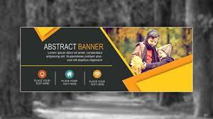 Desain Banner Cara Membuat Banner Dengan Photoshop Abstract Banner Design