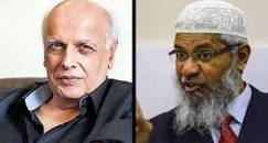 Image result for MAHESH BHATT ZAKIR NAIK FREEDOM FROM THE KNOWN