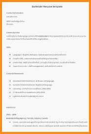 12 13 Resume Templates For Bartenders Lascazuelasphilly Com